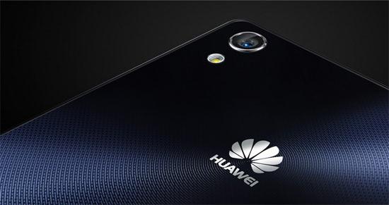 Задняя крышка Huawei Ascend P7