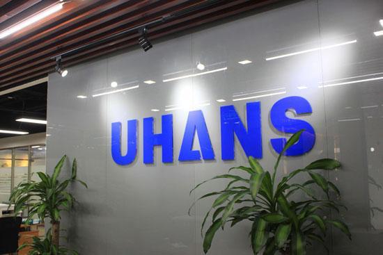Компания uhans